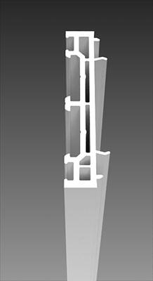 Poszerzenie ościeżnicy 12 mm.